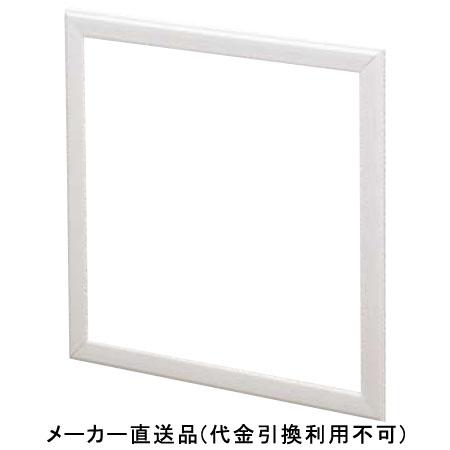 フクビ化学 壁用点検口 枠のみ N15 ボード厚9.5mm用 300×300mm オフホワイト 1箱25枠価格 N9530W