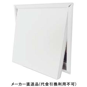 フクビ化学 壁用点検口 枠のみ N15 ボード厚9.5+9.5mm用 300×300mm オフホワイト 1箱15枠価格 ND9930