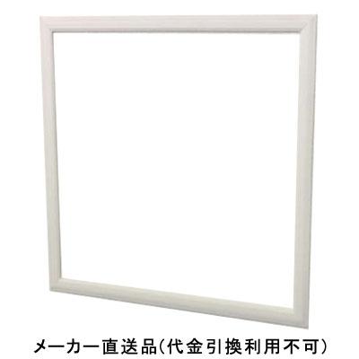 フクビ化学 壁用点検口枠 枠のみ NF11 12.5mm用 300×300mm オフホワイト 1箱15セット価格 NF1230