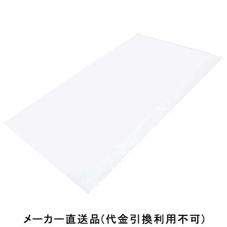 フクビ化学 プラベニヤ 厚3.0×巾910×長さ1820mm ナチュラル 1箱20枚価格 PB3