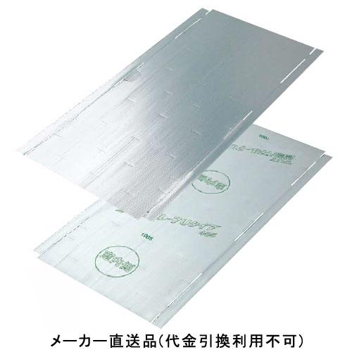 フクビ化学 遮熱パネルールUタイプ364 377×910×t3mm 1箱50枚価格 SHAPU36