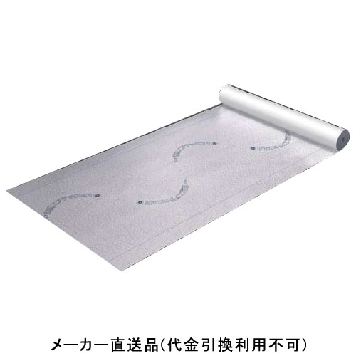 フクビ化学 遮熱エアテックスR 1000mm×50m×t0.30mm 1箱2巻価格 SHATR01