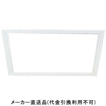 フクビ化学 点検口枠 枠のみ T-050N ボード厚5mm用 450×450mm オフホワイト 1箱25枠価格 T5N45