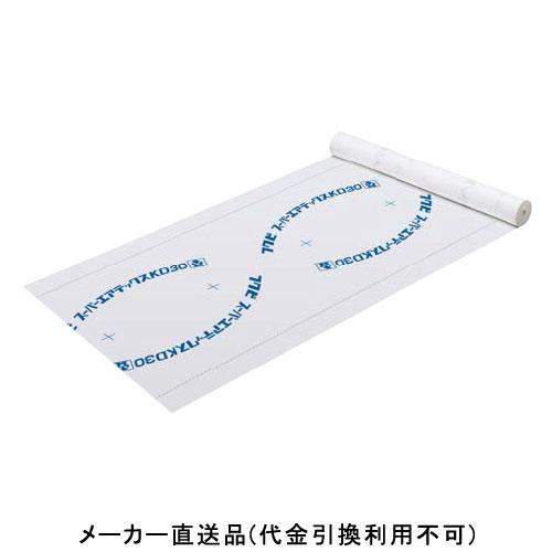 フクビ化学 スーパーエアテックスKD30 1000mm×50m×t0.2mm 1箱2巻価格 TXKDR01