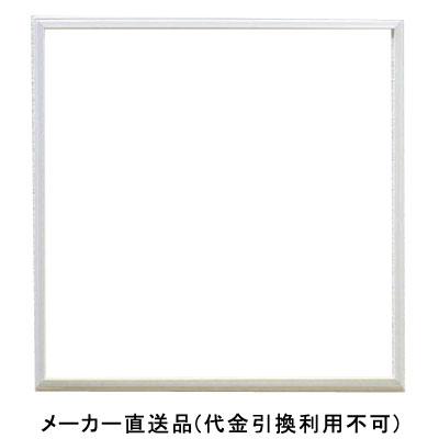フクビ化学 壁用 点検口枠 枠のみ W-10 ボード厚9.5mm用 300×300mm オフホワイト 1箱10枠価格 W930W