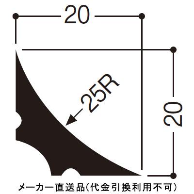フクビ化学 階段コーナー 1.82mm 1箱50本価格 25R-N