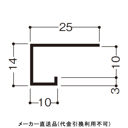 アルミ見切 AC型 3m シルバー 1箱30本価格 フクビ化学 AC10B