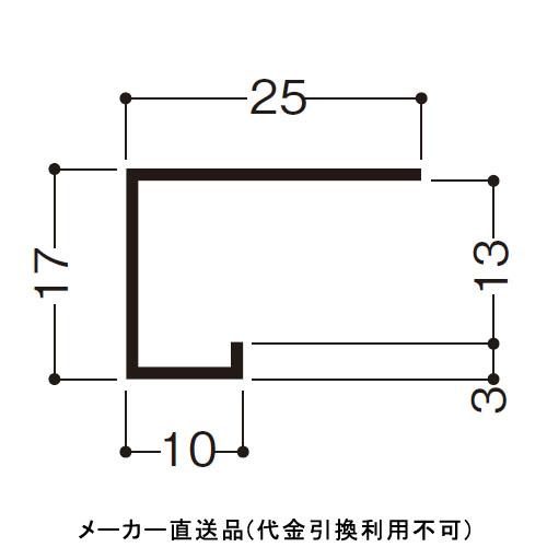 フクビ化学 アルミ見切 AC型 3m シルバー 1箱30本価格 AC13B