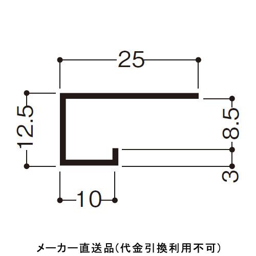 アルミ見切 AC型 3m シルバー 1箱30本価格 フクビ化学 AC8B