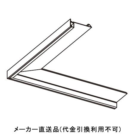 フクビ化学 アルミクリアランス見切入隅 455×455mm ホワイト 1箱2セット価格 AC9EW