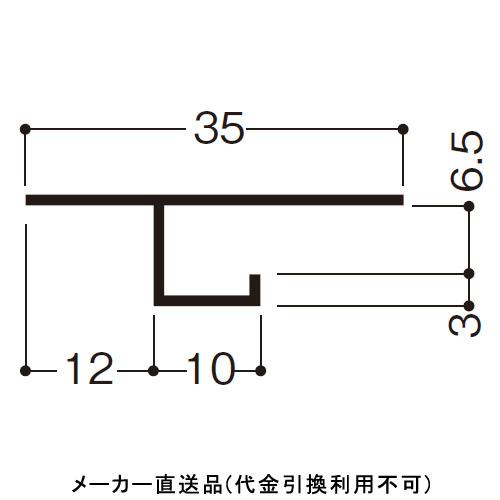 フクビ化学 アルミ見切 AZ型 3m シルバー 1箱30本価格 AZ6B