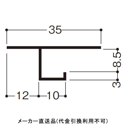 フクビ化学 アルミ見切 AZ型 3m シルバー 1箱30本価格 AZ8B