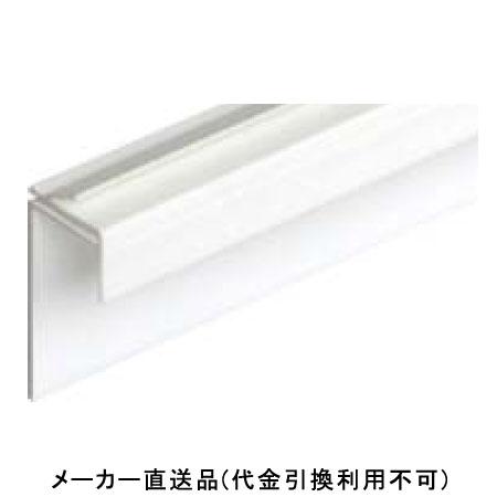 先付けクロスフリー見切10 2m ホワイト 1箱50本価格 フクビ化学 CFM10