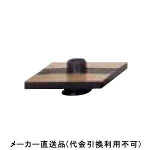 フクビ化学 フリーフロアーCP支持脚 0-50 1箱100本価格 CP050