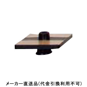 フクビ化学 フリーフロアーCP支持脚 0-60 1箱100本価格 CP060