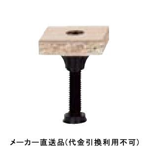 フクビ化学 フリーフロアーCPFマルチ支持脚 M30-123 1箱100本価格 CP30123