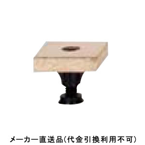 フクビ化学 フリーフロアーCPマルチ支持脚 M30-85 1箱100本価格 CP3085