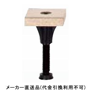 フクビ化学 フリーフロアーCPFマルチ支持脚 M50-148 1箱100本価格 CP50148