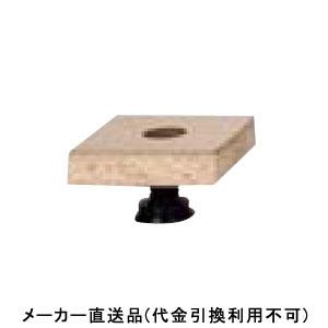 フクビ化学 フリーフロアーCPR支持脚 5-63R 1箱100本価格 CPR563