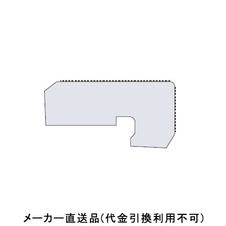 フクビ化学 エココーナーベース 9.5mm厚ボード用 2.6m 1箱40本価格 EB9