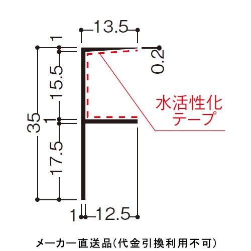 目透し見切 2m 白 1箱100本価格 フクビ化学 F212