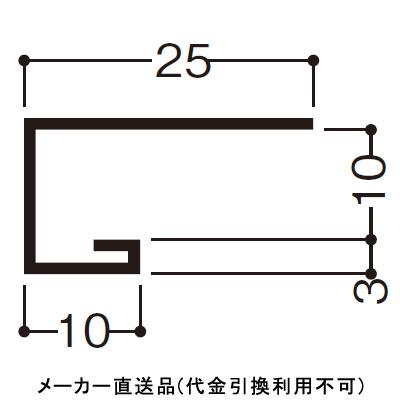 F見切 45号 長さ2m 白 1箱100本価格 フクビ化学 F45