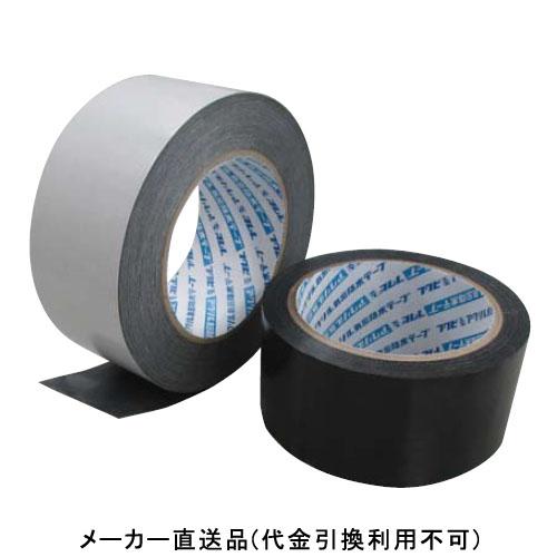 フクビ化学 アクリル気密防水テープ 片面タイプ 75S 75mm×20m×0.16mm 1箱24巻価格 FABK75S
