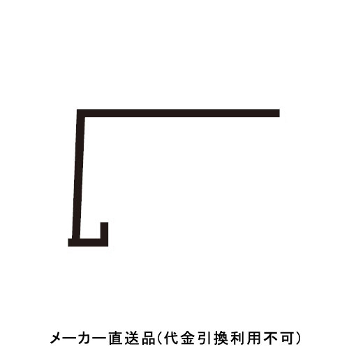 フクビ化学 F見切 FC-12S 長さ1.82m 白 1箱100本価格 FC12S