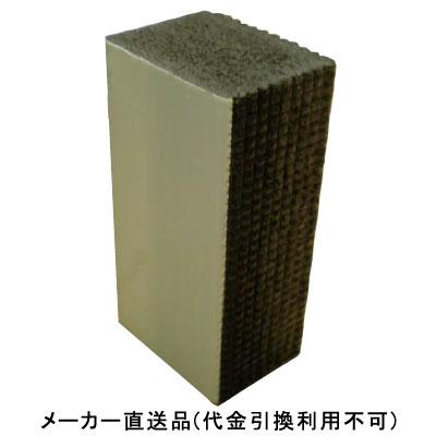 フクビ化学 エフレンガ 1箱500個価格 FR8