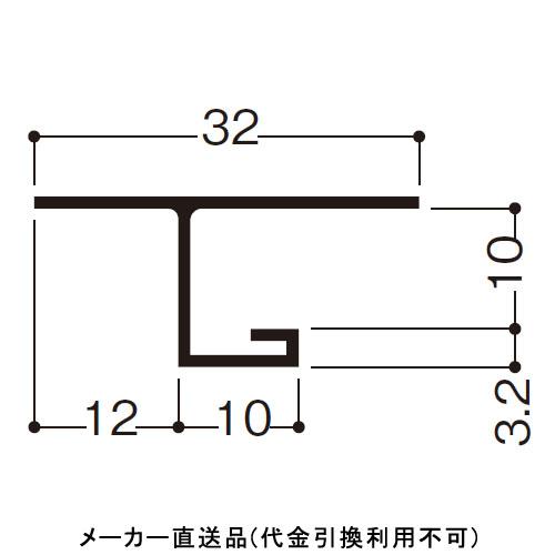 フクビ化学 F見切 V-9号 長さ1.82m 白 1箱100本価格 FV9