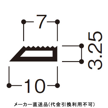 F見切 FZ-1号 長さ2m 白 1箱250本価格 フクビ化学 FZ1