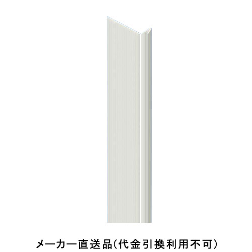 フクビ化学 クロスフリー JF3N入隅 2.5m ミルキーシルバー 1箱100本価格 JF3NC