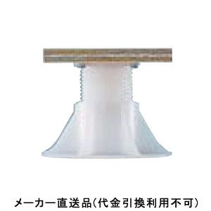 プラ木レン 3A型 1箱100個価格 フクビ化学 PM3A