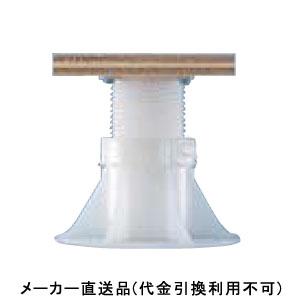 フクビ化学 プラ木レン 4A型 1箱100個価格 PM4A