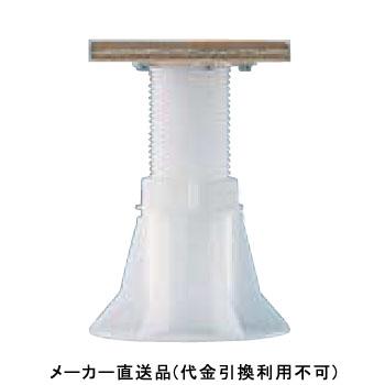 フクビ化学 プラ木レン 5A型 1箱100個価格 PM5A