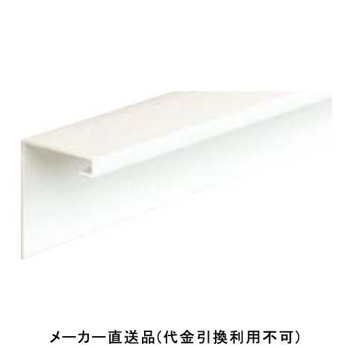 フクビ化学 スッキリ見切10 2.5m アイボリー 1箱50本価格 SKM10