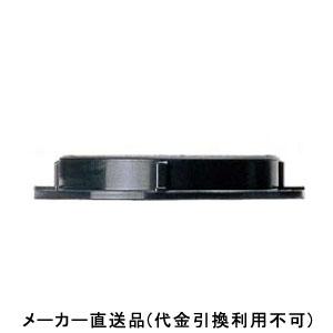 フクビ化学 スクリューパッキンSP-N 10~17mm ブラック 1箱300個価格 SPN10