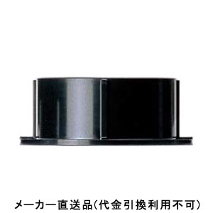 フクビ化学 スクリューパッキンSP-N 25~43mm ブラック 1箱300個価格 SPN25