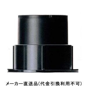 フクビ化学 スクリューパッキンSP-N 53~70mm ブラック 1箱300個価格 SPN53