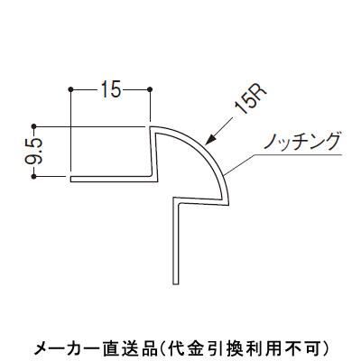 フクビ化学 Vコーナーライン 先付けタイプ 2.5m 1箱80本価格 V915R