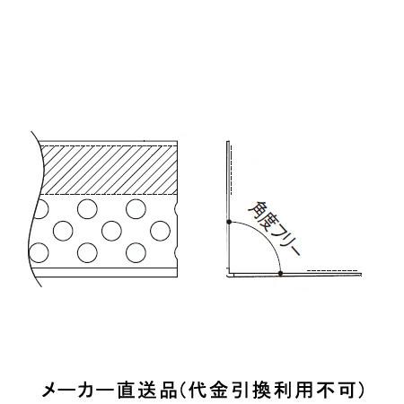 フクビ化学 Vコーナーライン 粘着・パンチ穴あけタイプ 2.5m 1箱100本価格 VFP28T