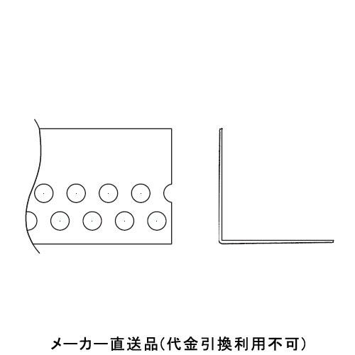 フクビ化学 Vコーナーライン パンチ穴あけタイプ 2.5m 1箱100本価格 VP25N