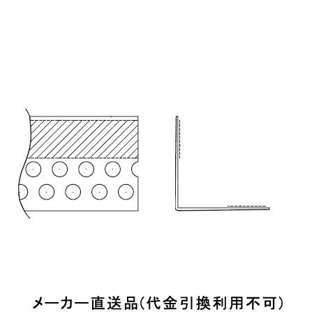 フクビ化学 Vコーナーライン 粘着・パンチ穴あけタイプ 2.5m 1箱100本価格 VP25T