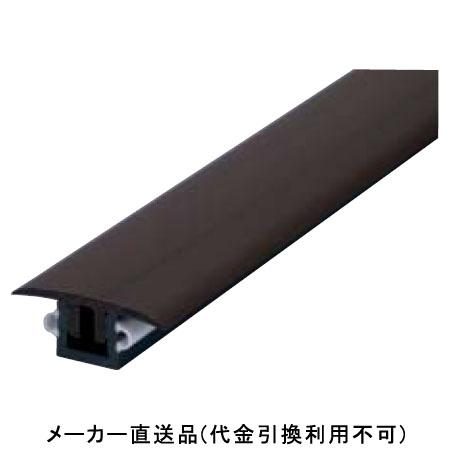 フクビ化学 床見切 900mm ダークブラウン 1箱20セット価格 YKS09DB