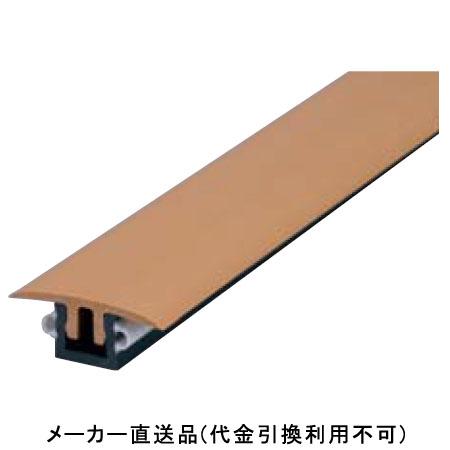 フクビ化学 床見切 900mm ライトブラウン 1箱20セット価格 YKS09LB