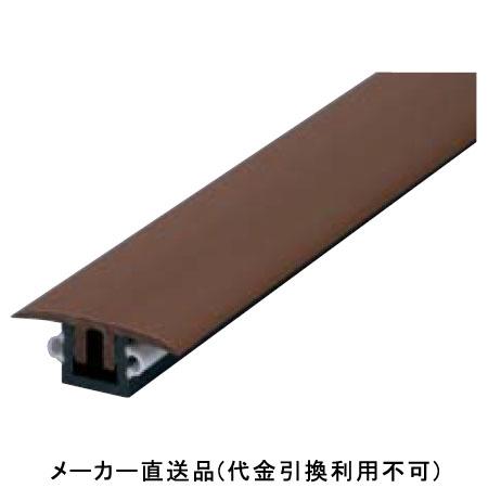 フクビ化学 床見切 900mm ミディアムブラウン 1箱20セット価格 YKS09MB