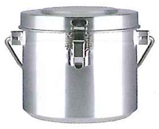 THERMOS(サーモス) 高性能保温食缶シャトルドラム 内フタ付きタイプ 2L ※取寄品 GBC-02