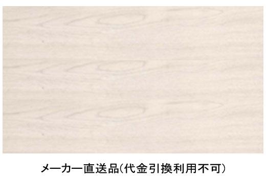 全備 デコリカクリック 908×145×4.5mm 1セット15枚入 色:DC0522 DC0522