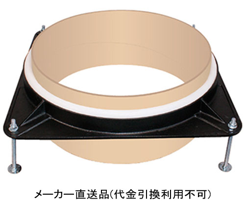 打込型マンホール鉄蓋用金具 適応機種 MKH・MKHY・MWE C寸法200 呼称650 カネソウ MSV-1-650-200
