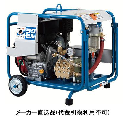 ツルミポンプ セルスタータ搭載 高圧洗浄機 32.0L/min ※受注生産品 HPJ-650ES